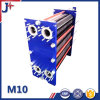 Food Grade Plate Heat Exchanger M10 From Factory