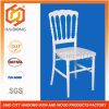 China White PC Wedding Napoleon Chair