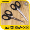 All Sizes Multipurpose Office Scissors for Cutting Paper