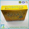 Duplex Board Food Packaging Custom Paper Box