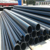 Best Quality HDPE Pipe for Water/Sand/Dirty Water/Cable Dn20-1000mm