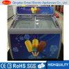 Glass Door Ice Cream Display Freezer with ETL (XS-260YX)