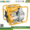 Robin Water Pump with 5.0HP