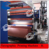 Good 4 Color Copy Paper Printing Machine (CH884-600P)
