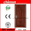 Plain Wooden Door Patterns Design