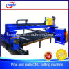 Engineering Equipment Metal Pipe and Plate CNC Plasma Flame Cutting Machine