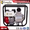 4inch 13HP Portable Gasoline Water Pump with Honda Engine