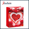BSCI Fashion Valentine's Day Gift Packing Paper Shopping Bags