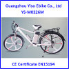26inch Li-ion Battery Mountain E Bike with Magnesium Wheels