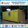 Prefabricated Site Office Qingdao Manufacturer Service Office