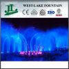 Outdoor Multicolor LED Water Music Fountain