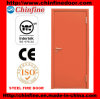 Fire Rated Steel Door (CF-F002)