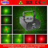 8 Gobo Christmas Party Twinkling Disco DJ Club Light Laser