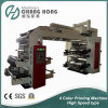 Six Color Flexographic Printing Machinery for Plastic Film