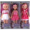 """Best 14"""" Doll Girl Toys Juguetes with Music (10195855)"""