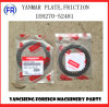 Yanmar Harvester Spare Parts Plate Friction