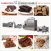 Sh39 Chocolate Wafer Biscuit Production Line Gas Wafer Baking Machine