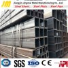 Premium Quality ERW Square Steel Pipe/Tube Thin Wall Thickness