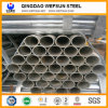 High Quality Practical Galvanized Steel Tube