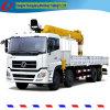 JAC 8 Ton 4 Section Telescoping Boom Mini/Used Truck Mounted Crane 4X2 6 Wheel Lorry Loading Crane Trucks