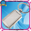 Metal Blank Key Chain with Printing Logo (m-MK10)