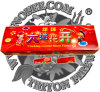 Crackling Ground Bloom Flower Spinner Fireworks Toy Fireworks