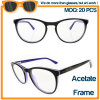 Promotion Fashion Eyeglass to Match Sunglasses Lens Reading Glasses