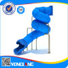 China Indoor Slide for Kids