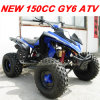 150cc 4 Wheeler with 4 Stroke Engine
