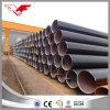 Steel Pipe/Steel Tubing/Mild Steel Pipe ERW