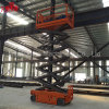 High Quality Low Cost Battery Power Hydraulic Electric Self Propelled Aerial Working Scissor Lift with Ce ISO Certification