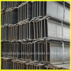 Hot Rolled Welded H Section Steel Beam, H Beam