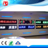 Wholesale P10 32*16 Advertising Screen Unit LED Display Board