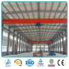 SGS Approved Prefabricated Building (SH-615A)
