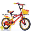 New Style MTB Kids Bicycle for 3-5 Years Children