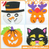 Hot Selling Cute PVC Embroidery Patch Customed Logo (YB-pH-65)