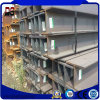 Hot Rolled Galvanized Steel H-Beam for Steel Building