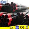 API 5CT oil cashing pipe