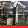 Package Bag Flexo Printing Machine