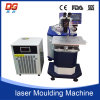 High Speed 400W Mold Repair Welding Machine for Stainless Steel