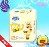 Baby Diaper (Nappy) Manufacturer with Low Price High Quality