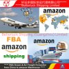 Shipping to United States of America amazon FBA Warehouse from China Logistics Freight Forwarder