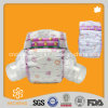 Low Prices of Baby Diaper Nappies Brands