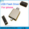 Mobile OTG USB Memory Stick Flash Drive for Free Sample