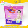 Sleepy Baby Diaper Prices, Baby Diaper Manufacturers in China, Isposable Baby
