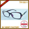 New Tendency Tr Frame with Polaroid Lens Sunglasses (TR15011)