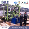 Intelligent Control Core Drilling Rig (HF-44A)
