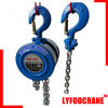 500kg Overload Limit Chain Pulley Blocks (DE)
