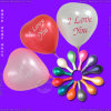 Inflatable Metallic Love Shape Balloon