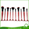 Fish Scale Makeup Brush Fishtail Bottom Brush Power Blush Makeup Cosmetic Brush